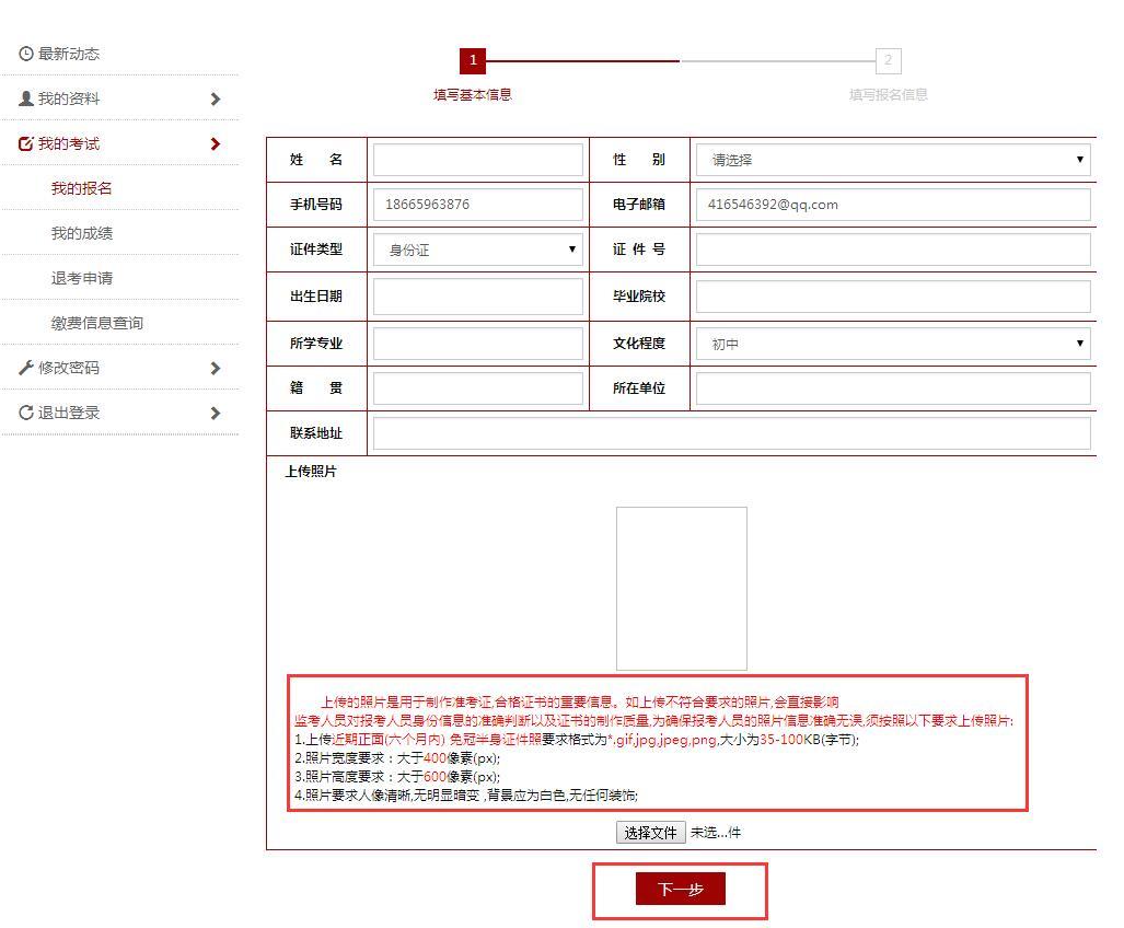 2017下半年全国翻译资格考试catti口译报名流