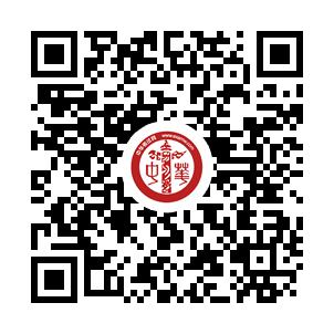 翻译资格考试QQ群二维码