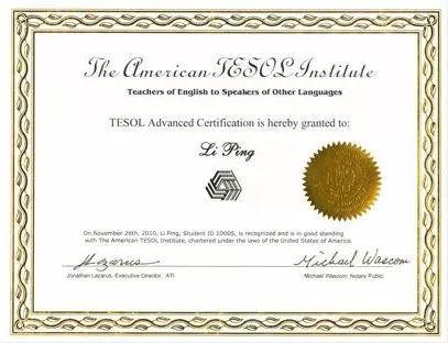 国际通用职业英语教师资格证