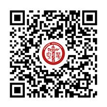 翻译资格考试交流群二维码