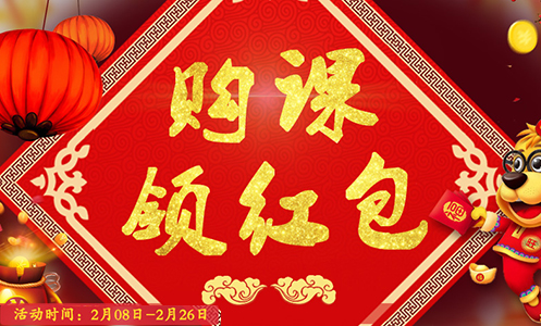 2018春节不打烊 翻译资格考试课程带回家