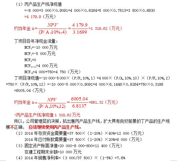 2019高級經濟師試題_...江人事考試網 2019高級經濟師7月27日進行考試