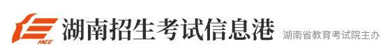 2019湖南betway官网手机版成绩查分系统入口