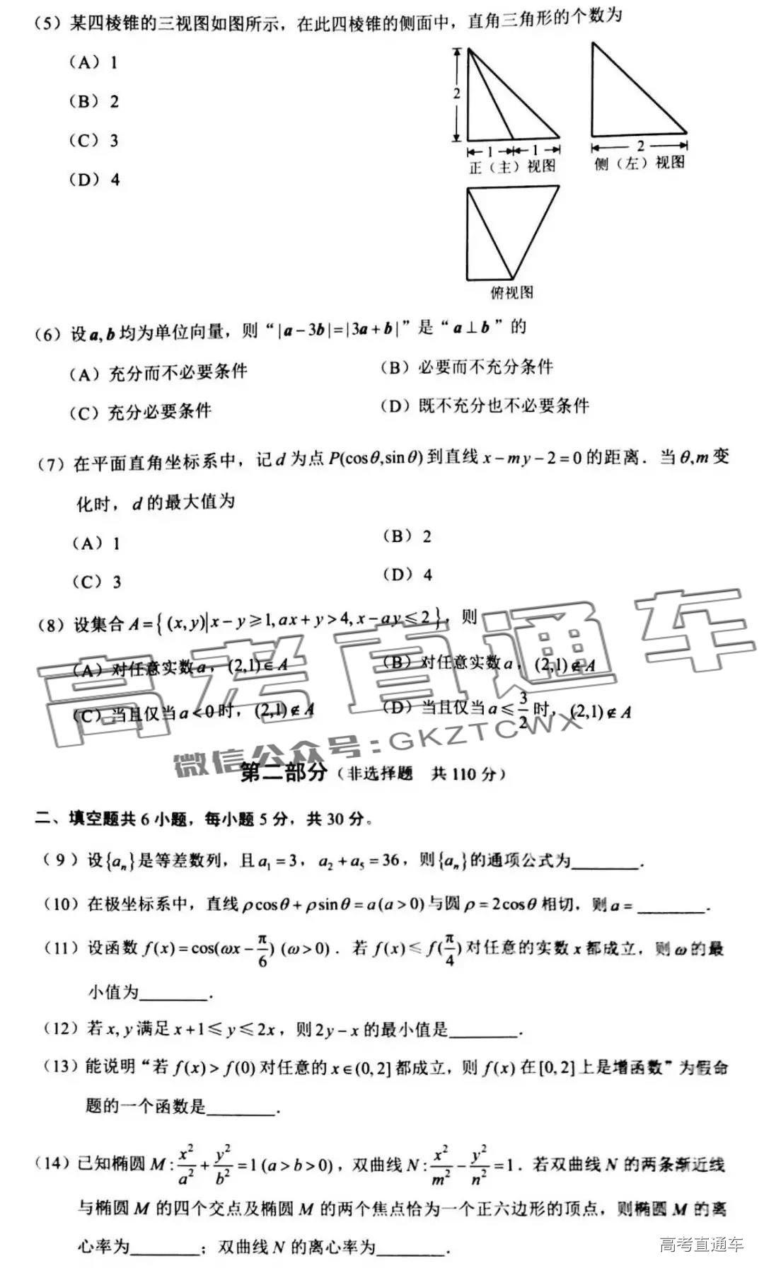 北京理数2.jpg