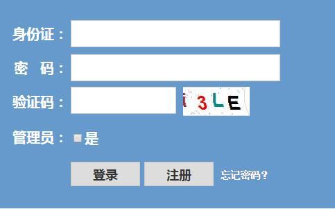 2018年浙江betway官网手机版必威体育betwayAPP下载网上入口