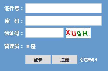 2019年浙江betway官网手机版生音乐类专业省统考成绩查询入口