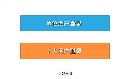北京企业人力资源管理师准考证打印平台