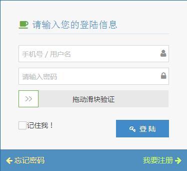 安徽省直人力资源管理师网上报名入口