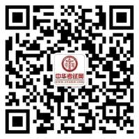 中华考试网校微信公众号
