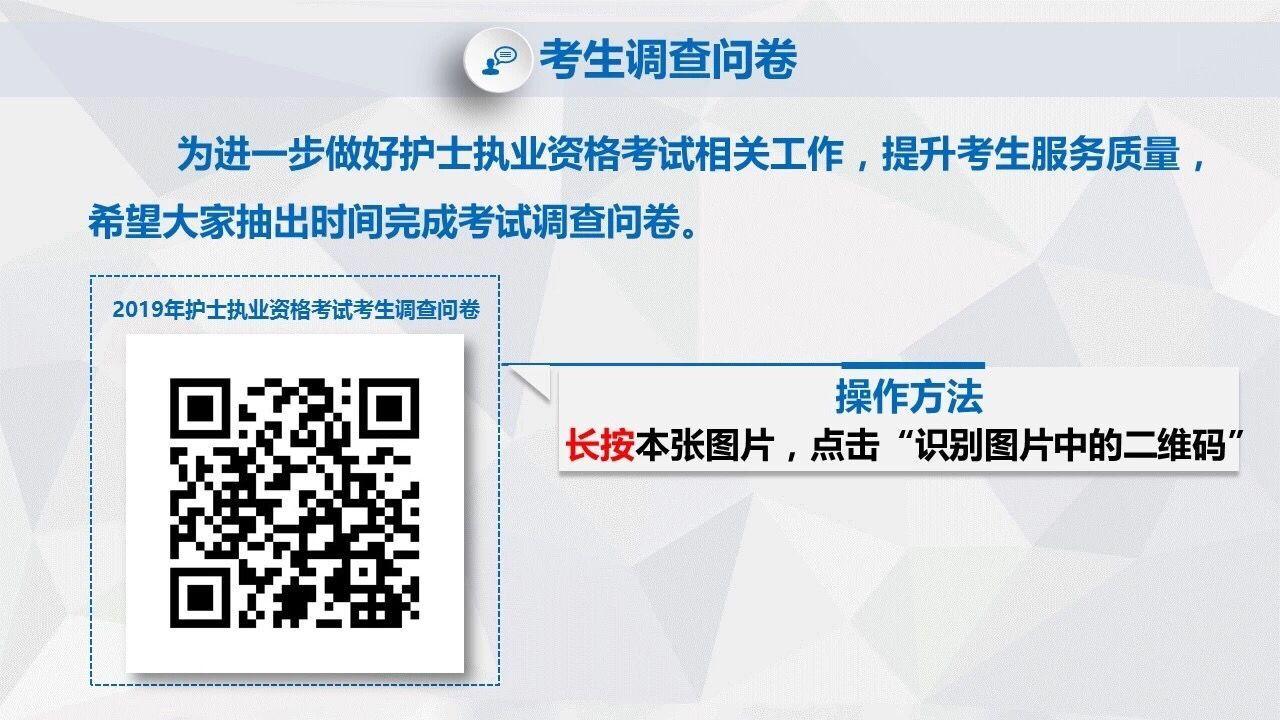 中国卫生人才网成绩查询官网