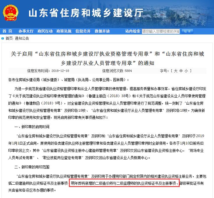 2019总监理工程师报考时间_2019监理员报名入口重庆_2019注册监理报名时间