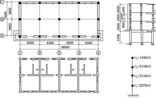 底层为商店,上部三层为住宅,平面和剖面见图.结构底层