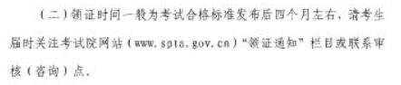 上海岩土工程师证书领取
