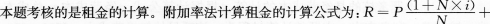 2016年一级建造师《工程经济》临考通关卷(5)