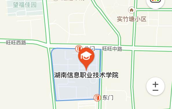 2,湖南信息职业技术学院望城校区(长沙市望城区旺旺中路8号)