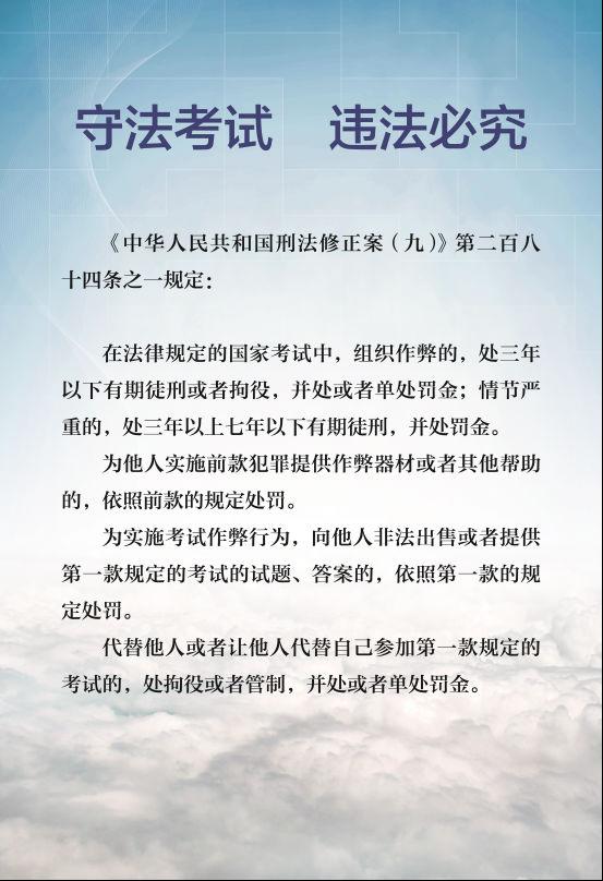 17年黑龙江一级建造师考试报名时间 考试时间通知