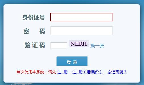 海南人事考试网:2017年海南二建准考证打印入口已开通