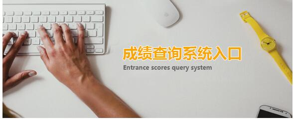陕西二级建造师成绩查分网址