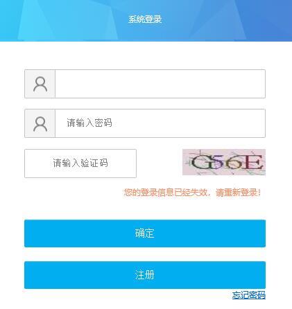 黑龙江二级建造师准考证打印入口