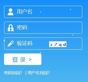上海二级建造师官方报名入口