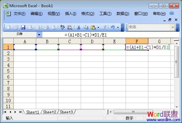 excel乘法公式教程_Excel函数教程:Excel表格乘法函数公式-中华考试网