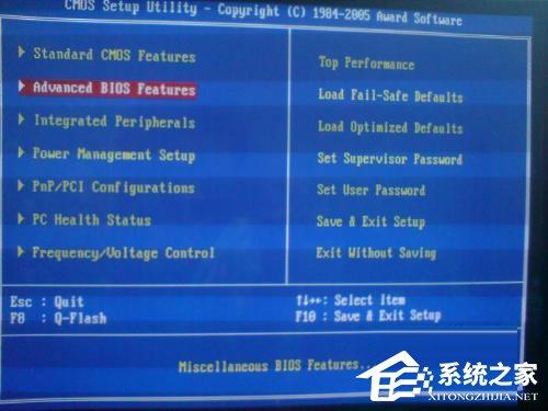 什么是DOS操作系统?安装DOS操作系统的方法
