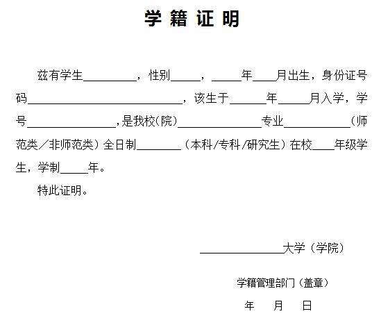 教师资格证重庆人民小学2016图片