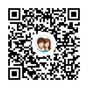 中医执业医师证图片