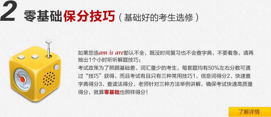 2013职称英语押题_2013年职称英语零基础押题保过16小旖旎2