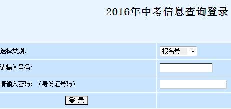 2016年宜昌中考成绩查询入口已开通
