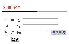 2018年湖南岳阳中考成绩查询入口