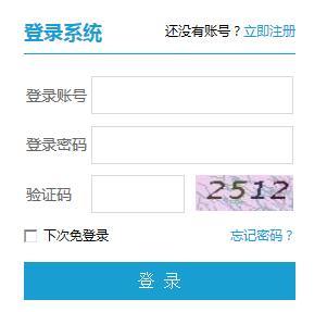 长沙市教育局http://jyj.changsha.gov.cn/