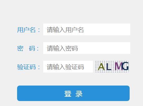 2019年广西玉林中考志愿填报入口已开通