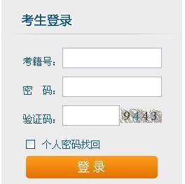 2018年4月湖南自考报名入口