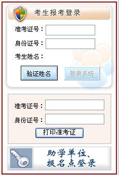 2018年4月黑龙江自考报名时间|入口