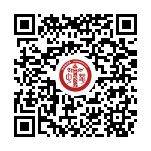 扫描二维码加入中华考试网校证券从业资格考试QQ群