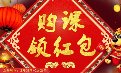 来中华考试网免费领红包,证券从业资格考试轻松过